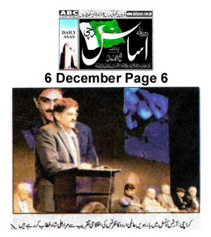 6th Dec 2019, Asas Page 6