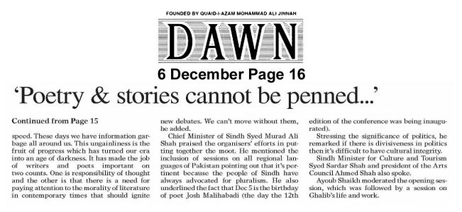 6th Dec 2019, Dawn Page 16