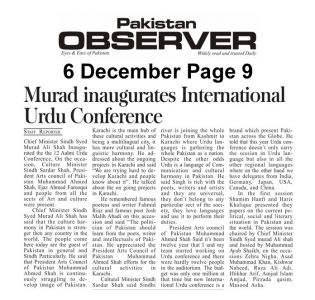 6th Dec 2019, Pakistan Observer Page 9