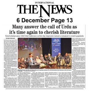6th Dec 2019, The News Page 13