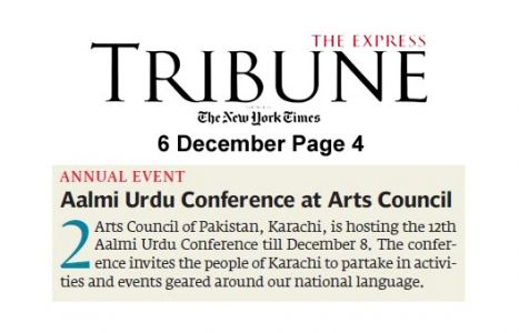 6th Dec 2019, Tribune Page 4-