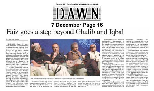 7th Dec 2019, Dawn Page 16