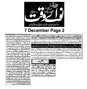 7th Dec 2019, Nawaiwaqt Page 2-----