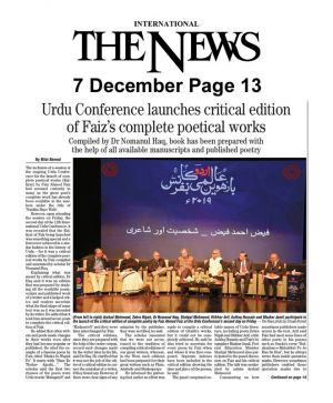 7th Dec 2019, The News Page 13