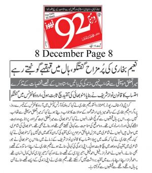 8th Dec 2019, 92 News Page 8-----