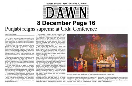8th Dec 2019, Dawn Page 16