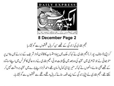 8th Dec 2019, Express Page 2-------------