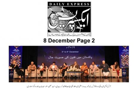 8th Dec 2019, Express Page 2-