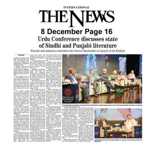 8th Dec 2019, The News Page 16