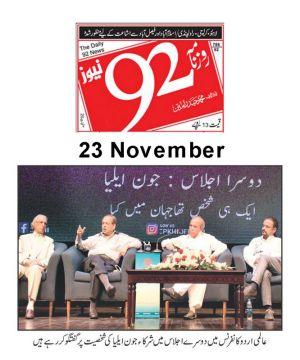 92 News (1)