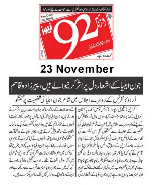 92 News (2)