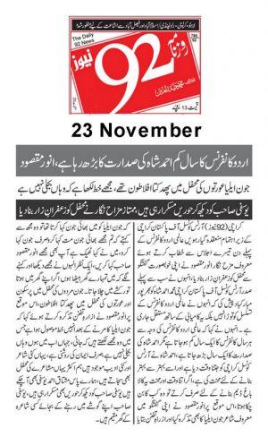 92 News (3)