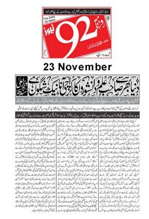 92 News (4)