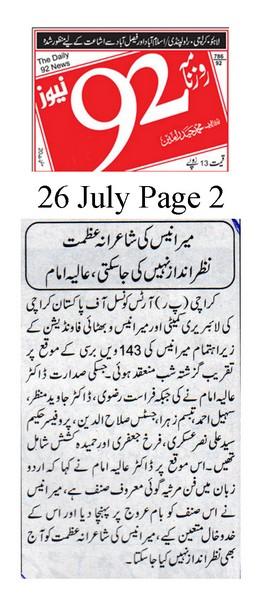 92 News Page 2