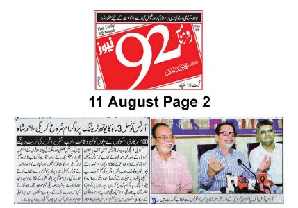 92 News Page 2
