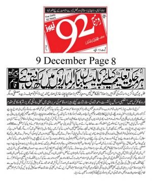 9th Dec 2019, 92 News Page 8-