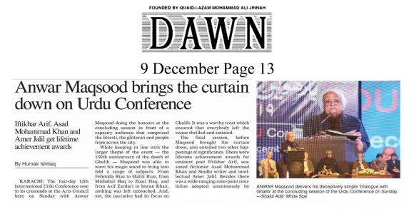 9th Dec 2019, Dawn Page 13