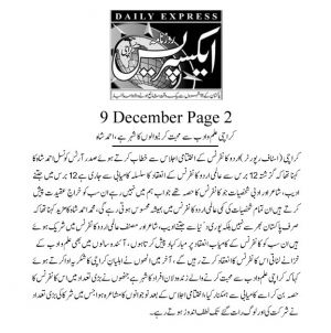 9th Dec 2019, Express Page 2-----------