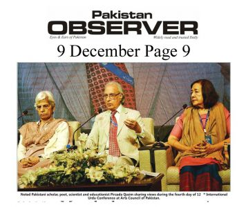 9th Dec 2019, Pakistan Observer Page 9