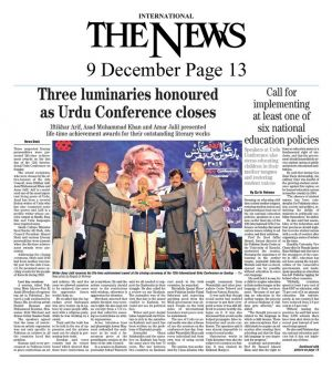 9th Dec 2019, The News Page 13-
