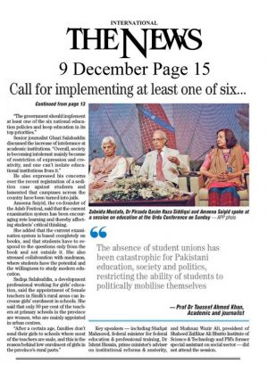9th Dec 2019, The News Page 15--
