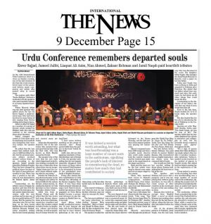 9th Dec 2019, The News Page 15