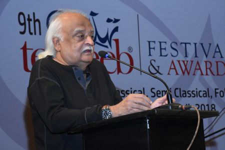 9th Tehzeeb Festival & Awards At Arts Council Karachi(12)