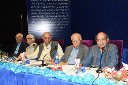 9th Urdu Conference-1st Day (12)