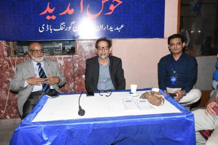 9th Urdu Conference-1st Day (14)