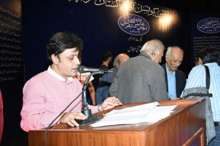 9th Urdu Conference-1st Day (17)
