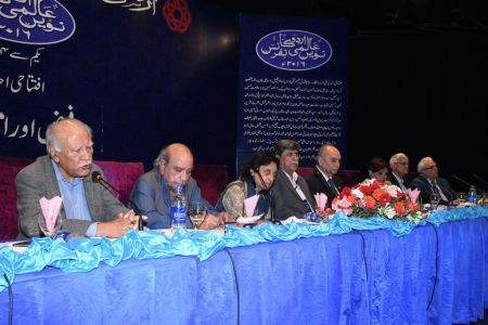 9th Urdu Conference-1st Day (7)