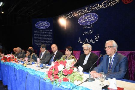 9th Urdu Conference-1st Day (8)