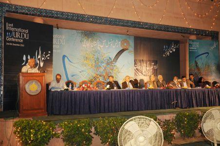 Aalmi Urdu Conference-2010-17