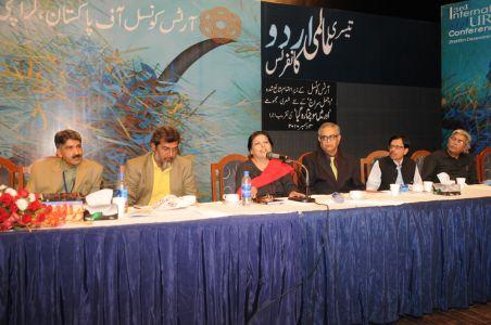 Aalmi Urdu Conference 2010-1
