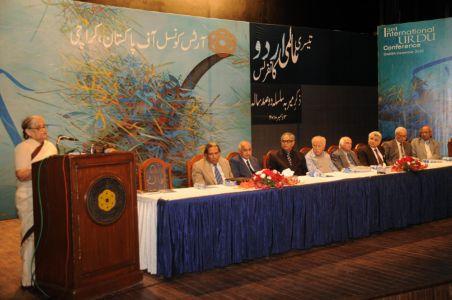 Aalmi Urdu Conference 2010-10