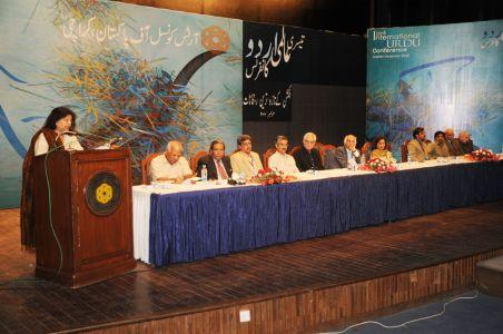 Aalmi Urdu Conference 2010-11