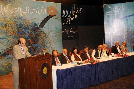 Aalmi Urdu Conference 2010-12