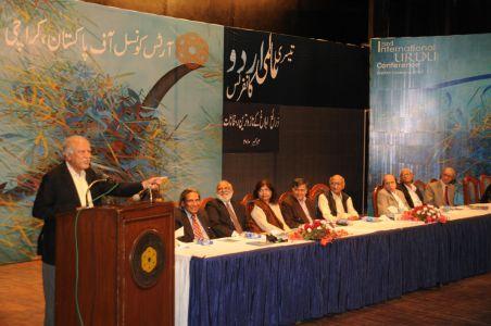 Aalmi Urdu Conference 2010-13
