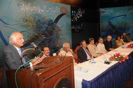 Aalmi Urdu Conference 2010-14