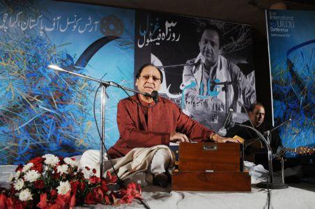 Aalmi Urdu Conference 2010-16