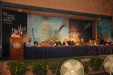 Aalmi Urdu Conference 2010-3
