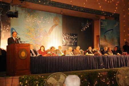 Aalmi Urdu Conference 2010-4