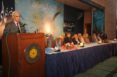 Aalmi Urdu Conference 2010-5