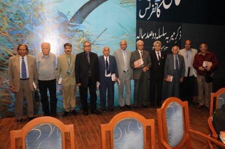 Aalmi Urdu Conference 2010-5 (2)