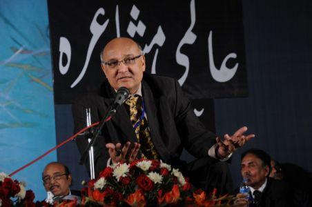 Aalmi Urdu Conference 2010-6