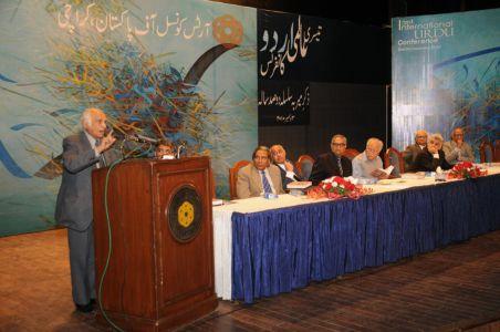 Aalmi Urdu Conference 2010-8