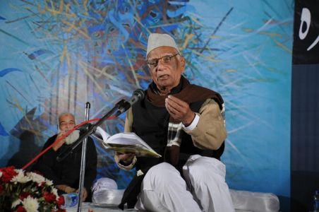 Aalmi Urdu Conference 2010-9