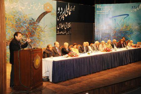 Aalmi Urdu Conference 2010-Leading