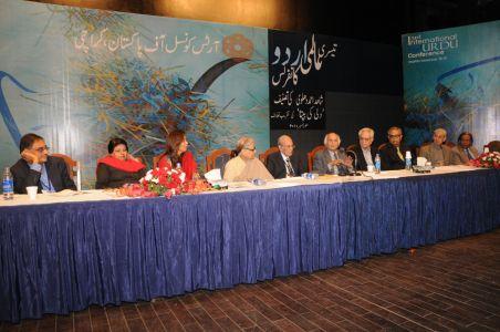 Aalmi Urdu Conference 2010