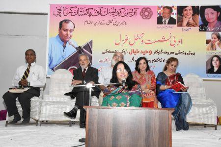 Adabi Nashist Arrainged By Adabi Committee Arts Council Karachi (10)